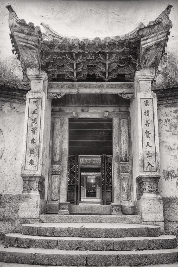 Entrance to the Warlord's Palace © Harold Davis